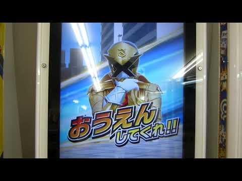 スーパー戦隊データカードダス ルパンレンジャーVSパトレンジャー3弾