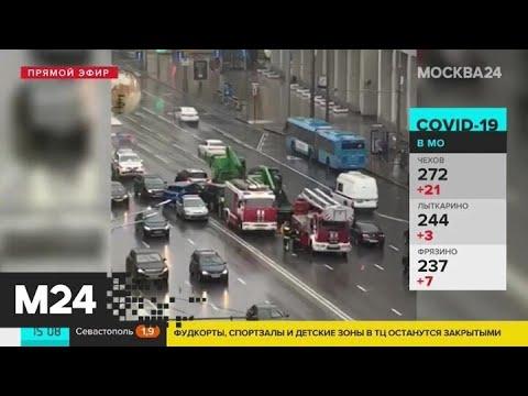 Погода в Москве может ухудшиться - Москва 24