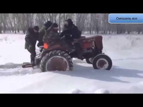 трактор — новые прикольные фото, анекдоты, видео, посты на