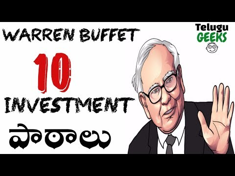 10 INVESTMENT SECRETS FROM WARREN BUFFET IN TELUGU  | SUCCESS SECRETS OF WARREN BUFFET