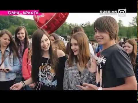 Кристина и даня добродушные видео