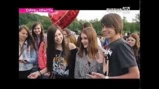 Стесняются ли Даня и Кристи целоваться на людях? || Does Danya&Kristy shy to kiss at fan's meeting?(Свежие новости Дани и Кристи: http://vk.com/club26361460 Даниил Добродушный: VK: https://vk.com/id27599714 Instagram: danieldobro., 2014-05-26T14:41:26.000Z)