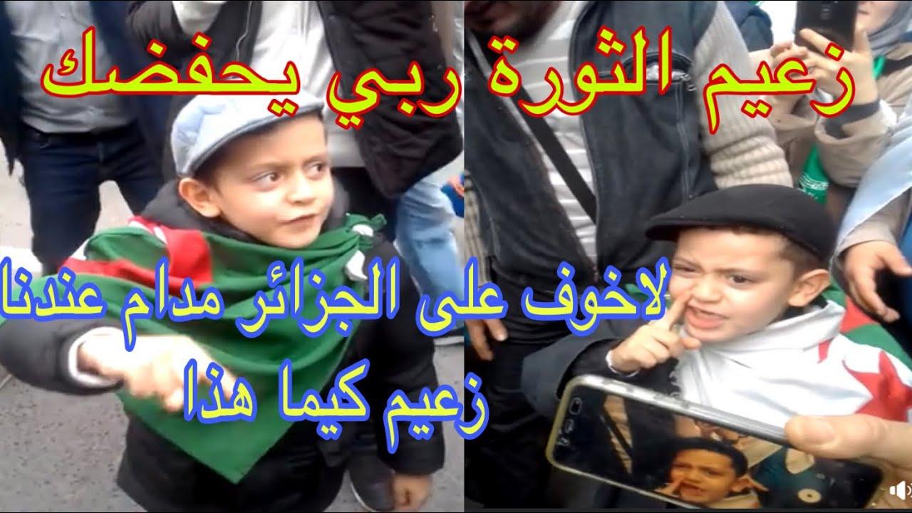 #زعيم_الحرَاك مقتطفات من عدة فيديوهات اثناء وبعد تعليق المسيرا....ت يتشوك لحمك ✌️💪