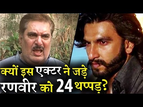 When Raza Murad slapped Ranveer Singh 24 Times!