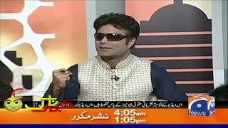 Khabarnaak | 12th July 2020 | Part 04