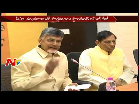 Parliamentary Standing Committee Meeting with Chandrababu over Polavaram Project Works    NTV