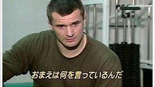 【英語】 スーパー☆トーク集 【NBA】 Japanese Engrish