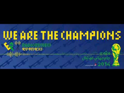 #010   WE ARE THE CHAMPIONS EP   Radio Review