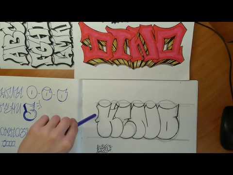 Как нарисовать kyuubi