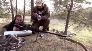 "Long Range Sniper Rifle DXL-3 Test ""Longstrike"" 