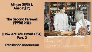Download Lagu Minjae(민재) & Anso(안쏘) – The Second Farewell (두번의 이별) Lyrics INDO How Are You Bread 하와유브레드 OST Part.3 mp3