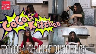 How to Make Chinese Dumplings | Coco's Kitchen | A China Icons Video