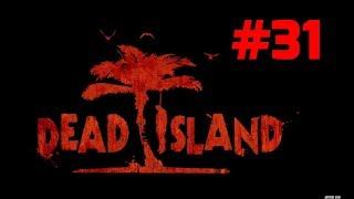 Прохождение Dead Island - Часть 31. Человек веры
