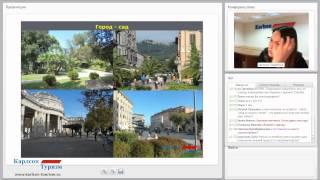 видео Лечебные курорты Италии