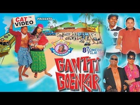 Gantti Goemkar |  | Full Konkani Movie | Manfa Music & Movies | CAT Video Present Konkani Film HD