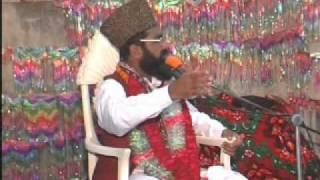 Karamat of Hazrat Sultan Bahoo (Aley Rehma)