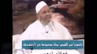 لماذا يشتد البلاء كثيرا ....الشيخ راتب النابلسي