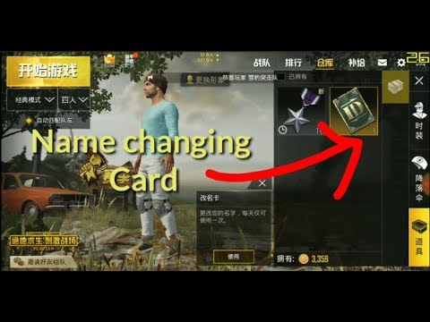 How To Change Name in Pubg Mobile? - Free Rename Card