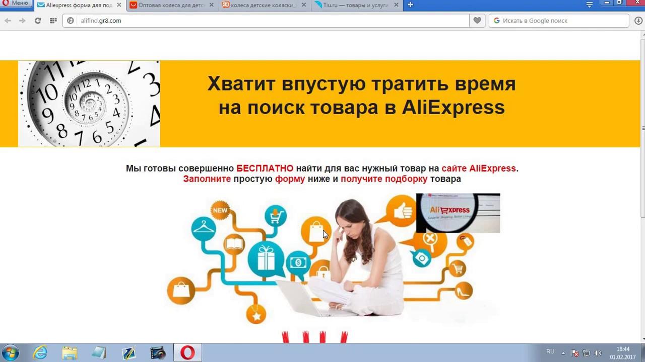 Отзыв о ремонте детской коляски в Москве - remont-koliasok.com .
