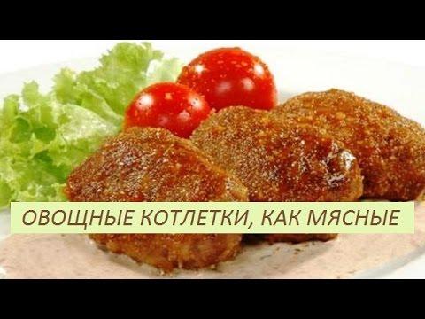 Кулинария от Добрыни!