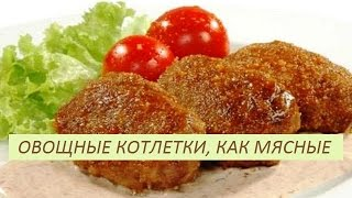 видео Кулинария | allprazdnik.ru - Праздники и подарки
