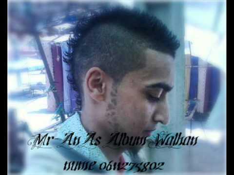 Mr-AnAs Ft Mr Ayoub Demo DE TRack 3lach L7ob YHon Cominge Soon