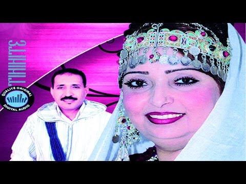 ALBUM COMPLET - Fatima Tihihit -  ATANAZOURT| Music, Maroc, Tachlhit ,tamazight, اغنية , امازيغية