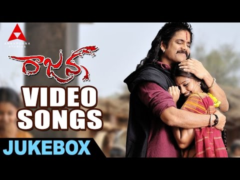 Rajanna Video Songs Jukebox -  Nagarjuna,...