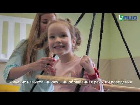 Откровенные истории о своих детях: Варя, 4 года, лёгкое когнитивное расстройство