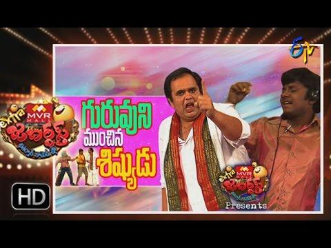 Extra Jabardasth | 16th December 2016| Full Episode | ETV Telugu