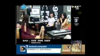 FFK: Enough (เลิกกันนะ) - Live Singing Class - 2012.10.17
