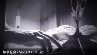 無價至寶 / TIADA TERNILAI / Piano Cover / Comping Mp3