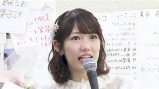 what watanabe Mayu is for AKB48 members (SUB)