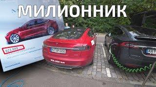 926000!! Километров на Model S / Что менялось,в самой дальнобойной Tesla?