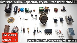 Basic electronics Guide to components in Hindi