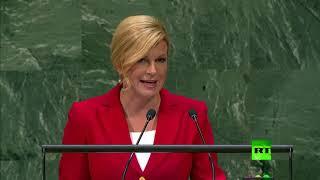 رئيسة كرواتيا خلال كلمتها أمام الجمعية العامة: كرة القدم وحدتنا ويجب أن نعمل نحن كـ فريق لحل القضايا