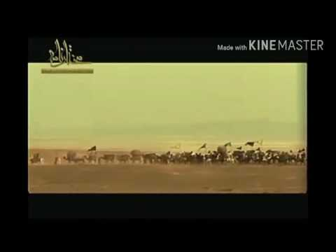 Karbala full song by Hasan....please subscribe us