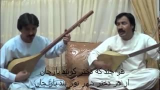 Said Anwar Azad ft Ali Daryab Bandari song 2012 2013