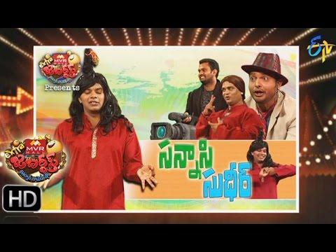 Extra Jabardasth | 7th October 2016 | Full Episode | ETV Telugu