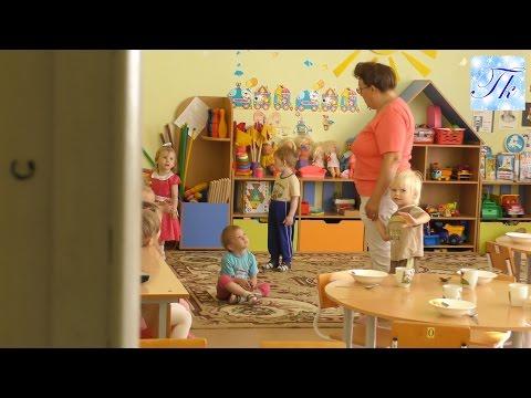 Bad baby вредные детки. Детский сад.Kindergarten Дети в детском садике.Первый день в детском саду.