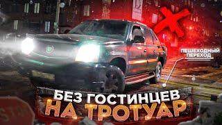 """СтопХам - """"Без гостинцев на тротуар"""""""