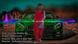 genyoutube-net-super-hit-nagpuri-dj-remix-2019-new-song-dnc-mixx-sadri-dj-music