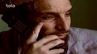 بامدادخوش - با زنده گینامه احمد شاه مسعود (قهرمان ملی) از ابتدا الی انتها آشنا شوید