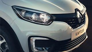 Renault KAPTUR - обзор от Петровского Автоцентра