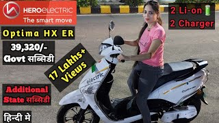 Hero Electric Optima HX ER with Dual Lithium ion battery