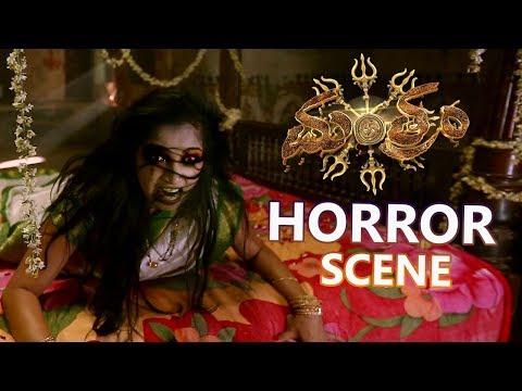 Radha Became Devil in Bed Room | Kannada Horror Scene  | Mantram Kannada New Movie