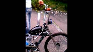 Motorized Chopper Bike Thumbnail