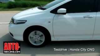 Testdrive Honda City CNG 2012