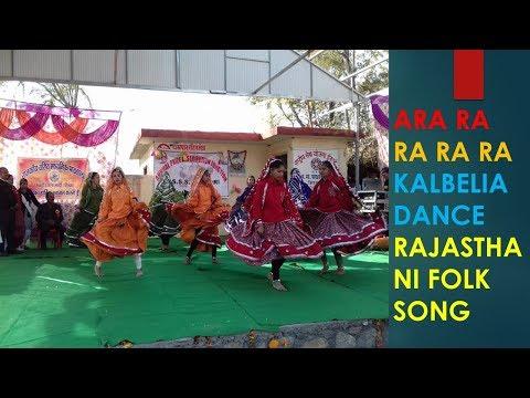 Ara Ra Ra Ra Ra | Kalbelia Dance | Rajasthani folk song | Annual prize distribution function 2018 |