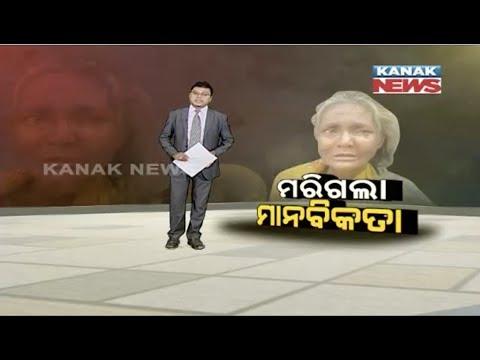 Damdar Khabar: Shameful
